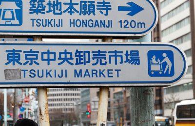 Idées de voyage : visiter les plus beaux marchés au monde